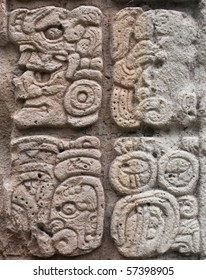 Detail of ancient Mayan Gods and demons at Copan, Honduras