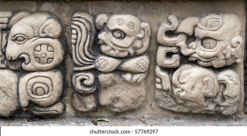 Detail of ancient Mayan Gods and demons at Copan, Honduras.
