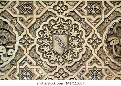 Detail of the architecture of Alhambra, Granada