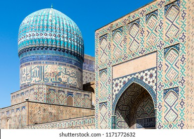 Detail of blue mosaic at Bibi-Khanym (Bibi-Xonum) Mosque, Samarkand, Uzbekistan