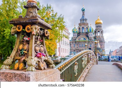 Detail of a bridge in Saint-Petersburg on a background Church of the Savior on Spilled Blood.