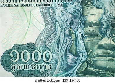 Detail of Cambodian riels bank note. Riel is the national currency of Cambodia