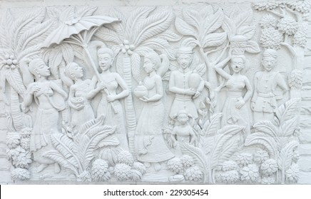 Detail of carved relief  Indonesia