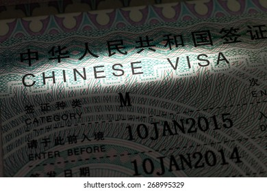 Detail of a China visa applied on a passport