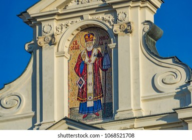 Detail from church Saint Nicholas in Sremski Karlovci, Serbia