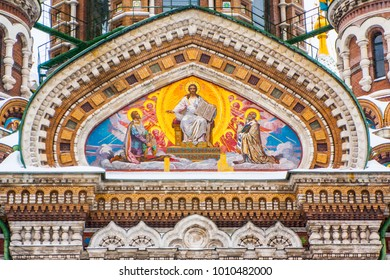 Detail of Church of Savior on Spilled Blood, St. Petersburg, Russia