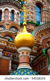 Detail of  the Church of the savior on spilled blood or Cathedral of the Resurrection of Christ, in Saint Petersburg, Russia