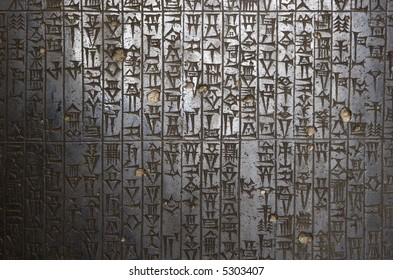 Detail from the Code of Hammurabi stela. Babylonian laws (circa 1760 BC)