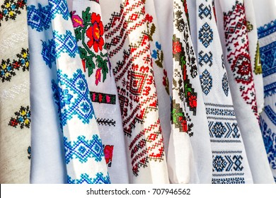 Detail of colored ie,close-up Romanian traditional costume