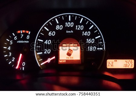 Detail Dashboard Car Oil Alert Icon Stock Photo Edit Now 758440351