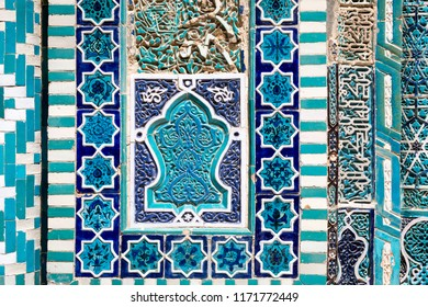 Similar Images, Stock Photos & Vectors of Fragment Tiled Wall Arabic