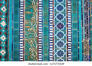 Detail of the facade of the historical holy cemetery of Shahi Zinda in Samarkand, Uzbekistan.