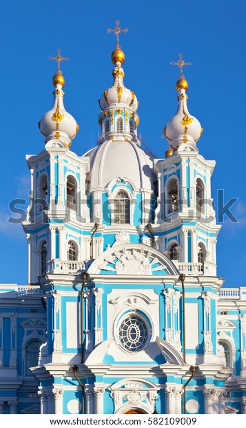 Detail of the facade Smolny Cathedral in baroque style. St. Petersburg. Russia