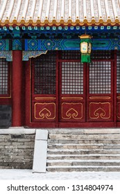 Detail of Forbidden City in Beijing - China