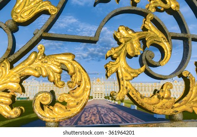 Detail of the gate and Catherine Palace in distance. Pushkin near St.-Petersburg, Russia