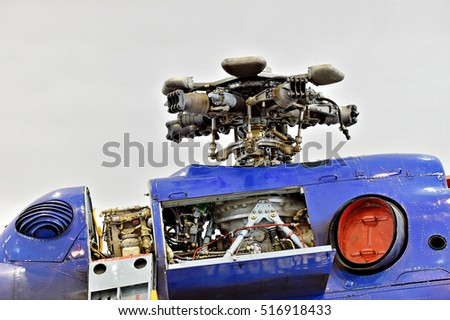 Detail Helicopter Fuselage On Repair Line Stock Photo (Edit