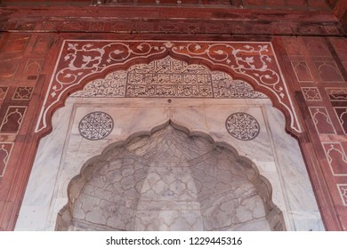 Detail of Jama Masjid mosque in the center of Delhi, India.