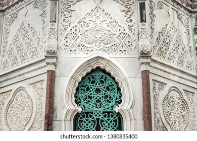 Detail from marble carvings of Kececizade Fuat Pasha Tomb and Mosque (Turkish: Kececizade Fuad Pasa Turbesi Cami ) in Fatih district , Istanbul, Turkey
