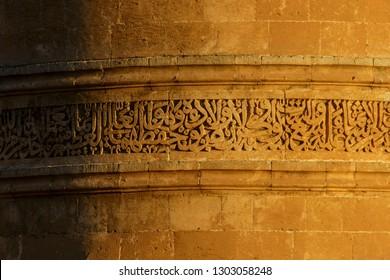 detail Mardin ulu cami minaret, detail of an ancient column, detail minaret, islamic art, archeology