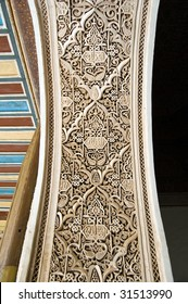 A detail of a Moorish style stucco of an arch in Marrakesh
