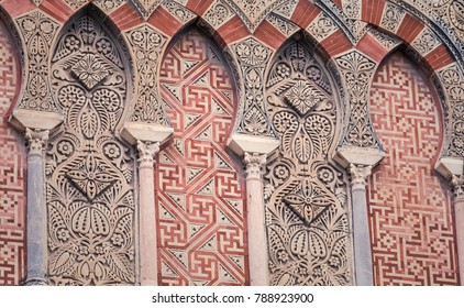 Detail of Mosque-Cathedral, Cordoba, Andalusia, Spain