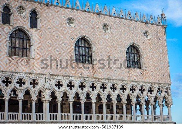 Detail of the most famous landmark of Venice - Palazzo Ducale