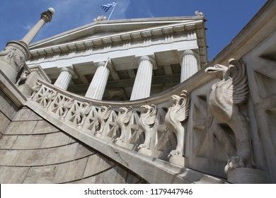 Detail of neoclassical National Library of Athens, Greece.