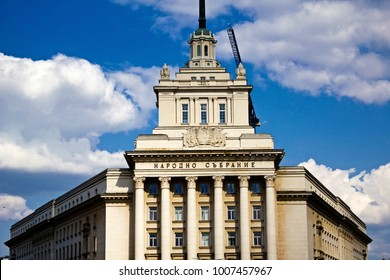 Detail from the office house of the National Assembly in Sofia, Bulgaria, July 18 2017.