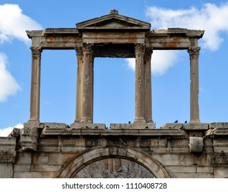 Detail on the top of Hadrian's Arch in Athens, Greece