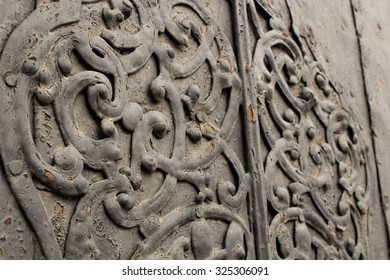 Detail Of  Ornament Of Iron Gate