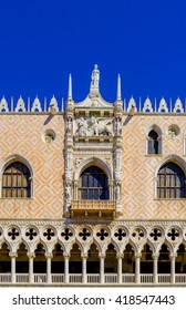 detail of the doge´s palace in venice, italy