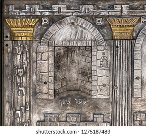 A detail from a panel on a door to the entrance of a synagogue shows an entrance to an old temple in the Old City of Jerusalem in Israel.
