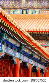 detail of the roof on a chinese temple