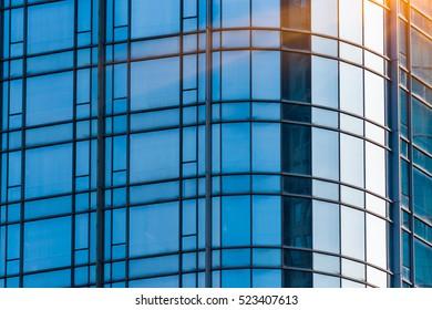 detail shot of financial building in Shenzhen,China.