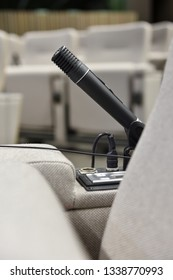 Detail shot with a press microphone in a conference room