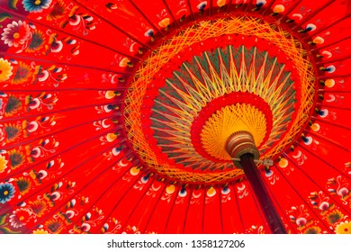 Detail shot of a red umbrella in Bali, Indonesia