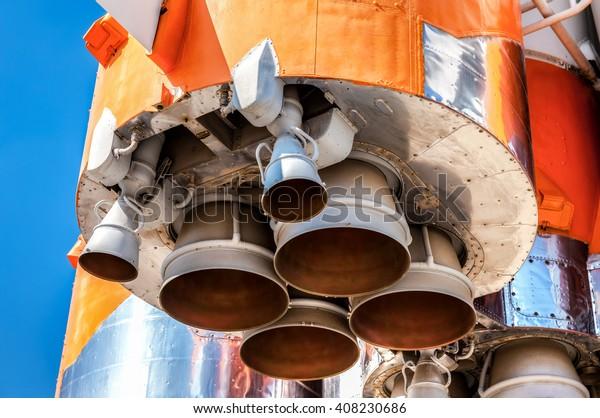 Detail Space Rocket Engine Against Blue Stock Photo (Edit Now) 408230686