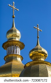 A detail of St. Michael's cathedral, Kiev, Ukraine.
