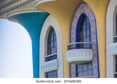 Detail of Sultan palace in Muscat, in Oman