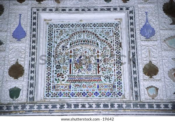 Detail of Taj Mahal