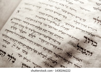 A detail of the text of an old jewish document. A page from the hebrew book.