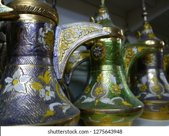 detail of traditional arabian coffeepot (dallah), Oman, Middle East