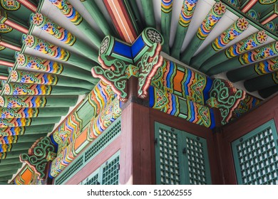 Detail of Traditional Korean Roof, Colourful Decorated Ornament for Ancient Korean Palace or Temple at Seoul, South Korea.
