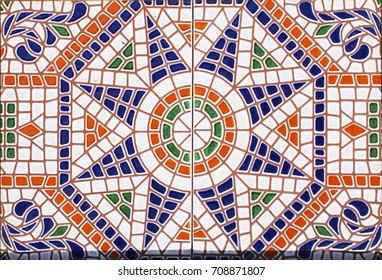 Detail of the traditional tiles from facade of old house. Decorative tiles.Valencian traditional tiles. Floral ornament. Watercolor