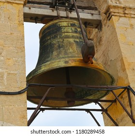 Detail view of bell of the Micalet bell tower cathedral in Valencia, Spain.