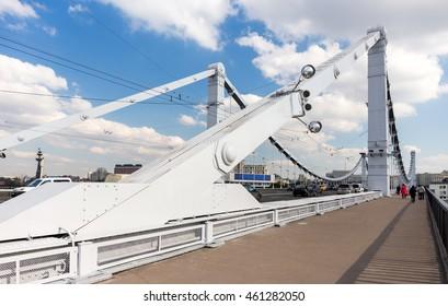 Detail view of Krymsky (Crimean) Bridge in Moscow
