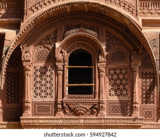 Detail view of a window with arch, Mehrangarh Fort, Jodhpur, Rajasthan, India