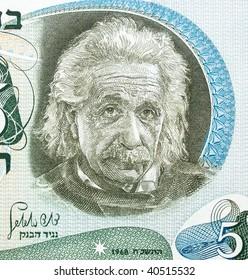 Detail of vintage (1968) five pounds bill.  Portrait of Albert Einstein, Theoretical Physicist