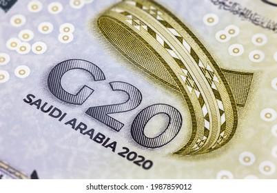 Detailed close up of 20 Saudi Riyal. Saudi Arabian currency for the G20 summit in 2020. Money of Saudi Arabia. Banknote for the G20 summit Saudi Arabia 2020. Paper currency. Arab commemorative notes