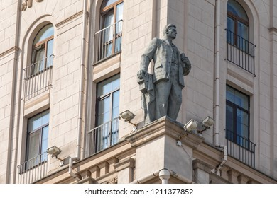 Detailed view of The Gates Of Minsk. Soviet Heritage. Famous Landmark. Station Square. Minsk. Belarus.